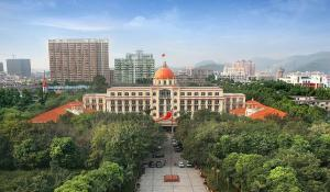 1200px-Qilingang_campus