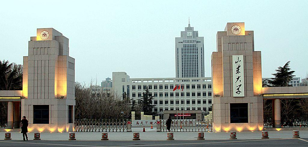 1024px-Shandong_university_central_campus_south_gate_2012_03