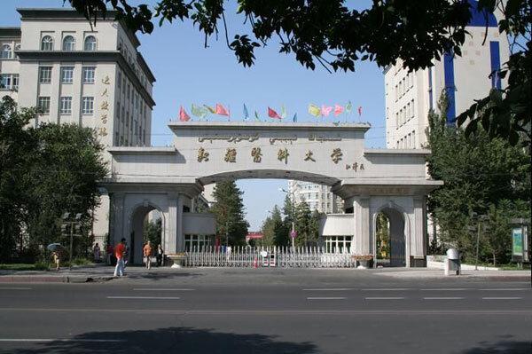 xinjiang-medical