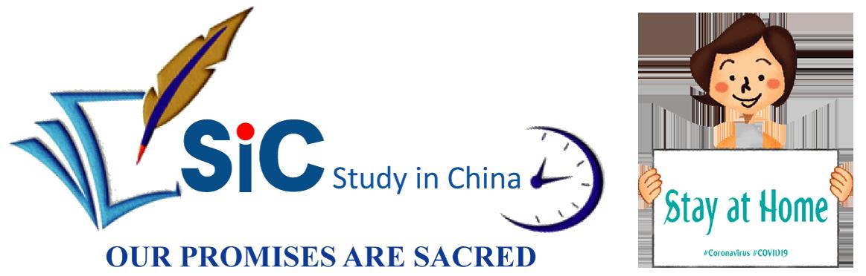 SIC-logo_covid19