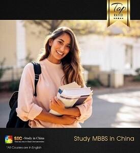 mbbs_china2020